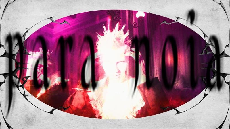 Zavet — Paranoia (Official Video) | Fields 2021