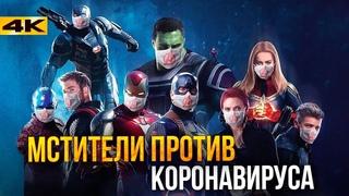 Человека-Паука 3 перенесут Когда выйдут фильмы Marvel.