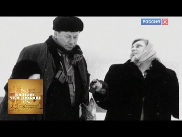 Василий Меркурьев и Ирина Мейерхольд Больше чем любовь