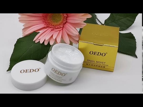 Омолаживающий крем для лица с экстрактом улитки Бренд OEDO от Магазина OEDO Official Store
