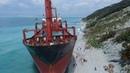 РИО. Выброшенный корабль в Геленджике. Клуб Нога туриста