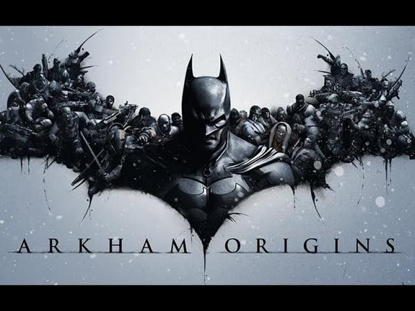 Прохождение Batman Arkham Origins Часть 5 Медноголовка