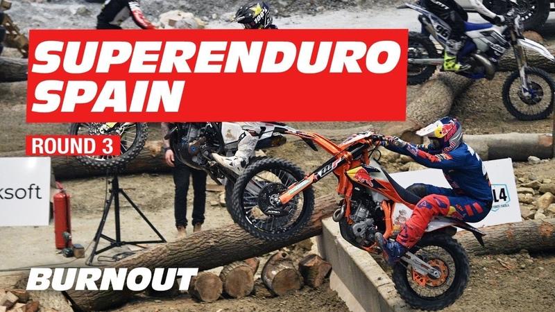 🔴LIVE 2020 FIM SuperEnduro World Championship La Coruña Spain BURNOUT