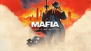 Прохождение Mafia Definitive Edition ▶ Часть 3