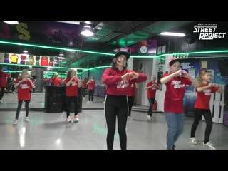 Hip-Hop Kids   Miko - Девочка в тренде   ШКОЛА ТАНЦЕВ STREET PROJECT   ВОЛЖСКИЙ