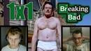 Breaking Bad 1x1 REACTION Во все тяжкие Реакция 1 сезон 1 серия