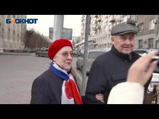 Опрос про новый перевод часов в Волгограде