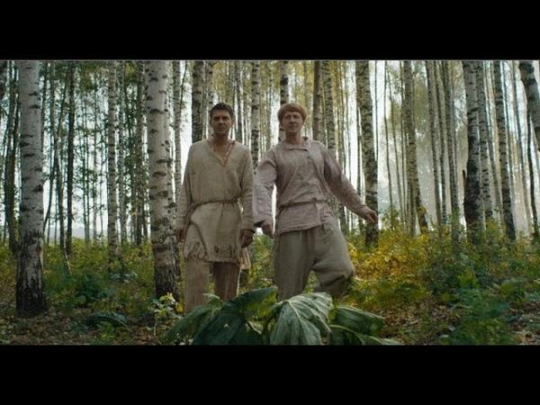 Комедия Холоп 2019 Фильм смотреть в хорошем качестве