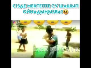 Тыркелуды умытпа_s Instagram profile post_ _Пк(MP4).mp4