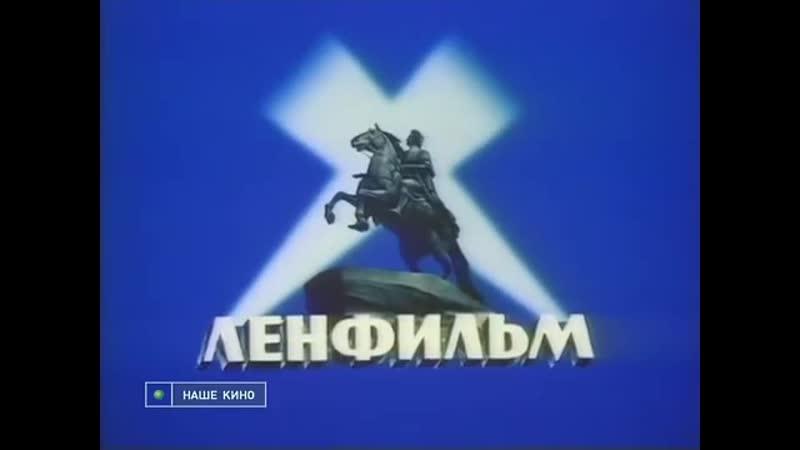 Фильм сказка не пожалеешь НЕЧИСТАЯ СИЛА 1989 Драма смотреть до конца