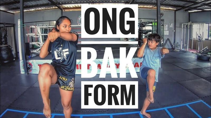 Alexander learn Ongbak form from kru Aor
