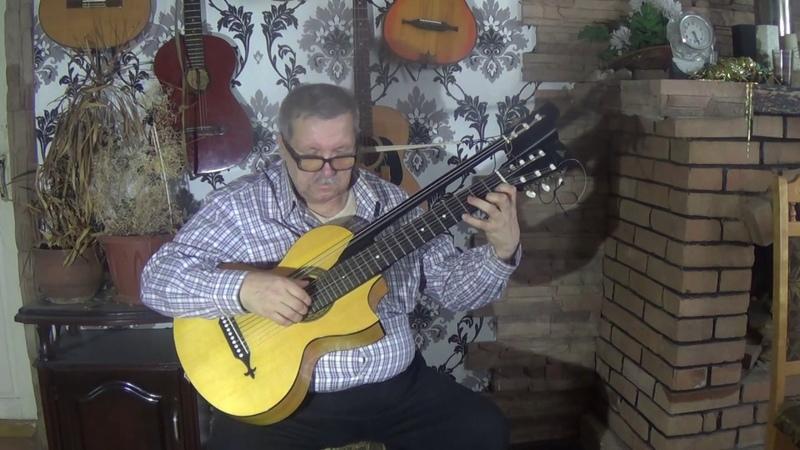00118 Шиловский Вальс Тигрёнок русская 2 х грифная 10 стр гитара