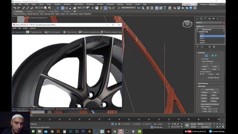 21 BMW Avtosiga diska yasaymiz 3 qism 3D Modeling 3ds Max