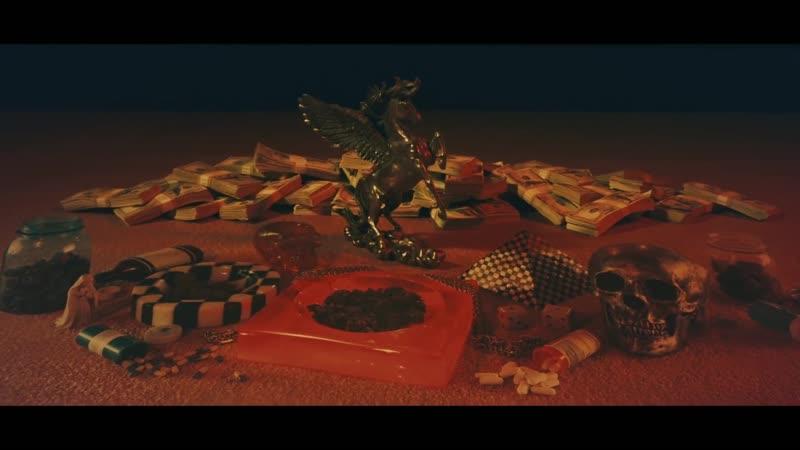 Rae Sremmurd Perplexing Pegasus Official Video