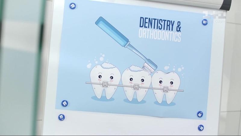 Чи варто вирівнювати прикус в дорослому віці та як доглядати за зубами з брекет-системами