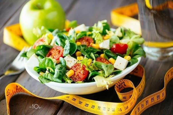 Подборка салатов, от которых не поправляются Свежие овощи являются источником витаминов, растительных волокон, клетчатки, минералов и разнообразных пищевых элементов, необходимых для нормального