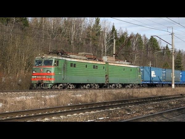 Последний рейс 28 го поезда Катающиеся не там где надо электрички Прочие поезда