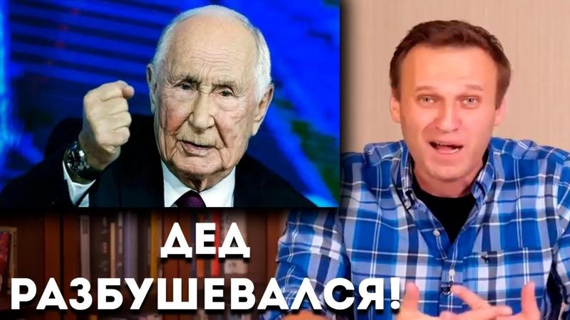 Навальный Путин устроил жесткий разнос правительству!