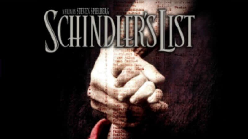 Список Шиндлера (1993). КиноКлуб №16. Обсуждение. . • ° КиноКлуб СписокШиндлера обсуждение Спилберг драма Нисон Кингсли
