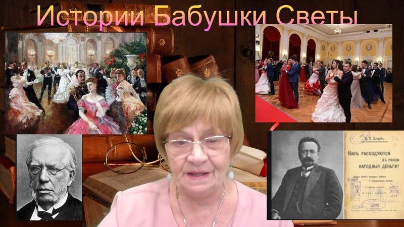 Вечера в России все так же офигительны как полторы сотни лет назад И живем по тем же принципам