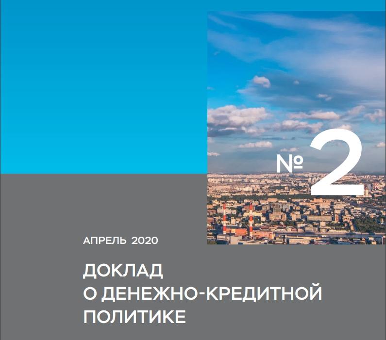 ЦБ подсчитал возможные потери экономики России от нерабочих дней