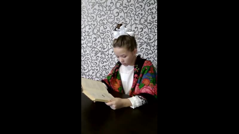 Алимова Раиса Б Шергин Шиш сказочник