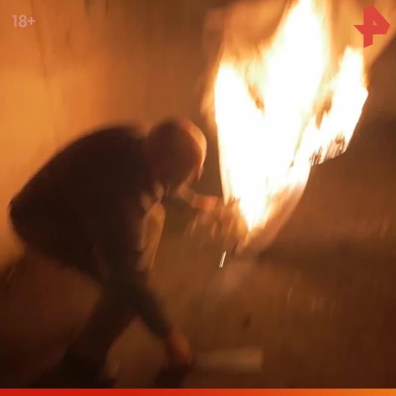 Тимофей Баженов устроил пожар / #РЕНТВ
