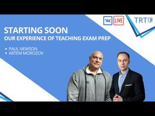 TRT podcast #5: Paul and Artem on exam prep
