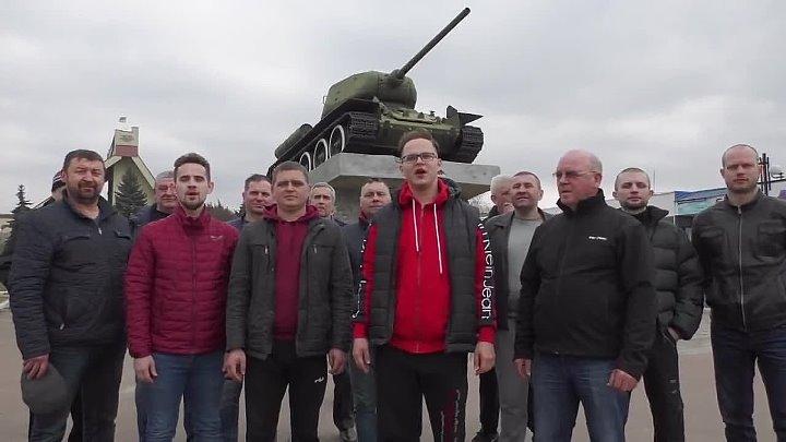Украинцы поют Смуглянку! В честь 75-лет Победы в поддержку Максима Ткачука!