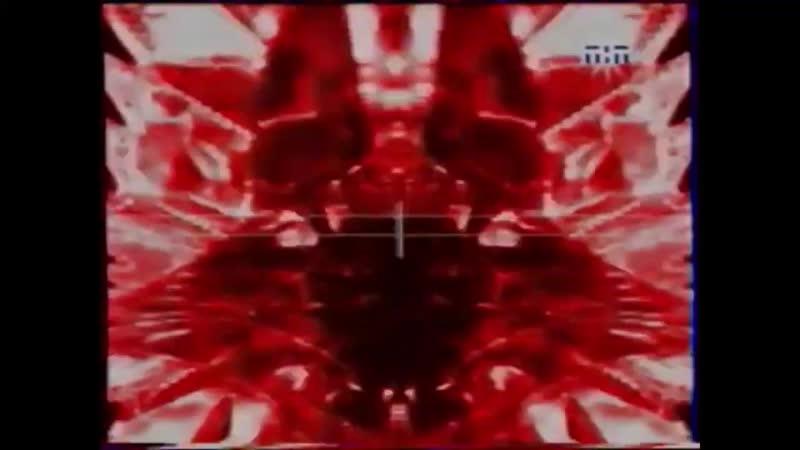 Рекламные заставки (ТНТ, зима 2002-2003)