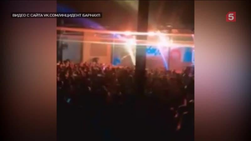 Тусовщики «зажгли» навечеринке вАлтайском крае
