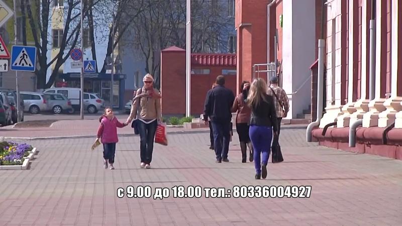 В Мозыре организованы горячая телефонная линия для пожилых людей