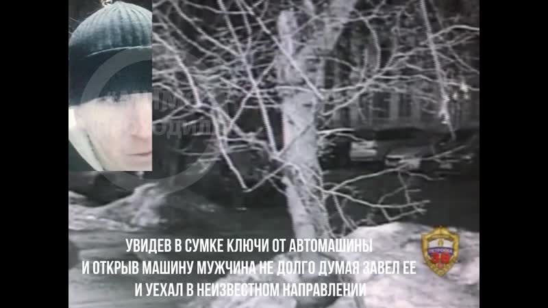 Вор особо не заморачивался Москва