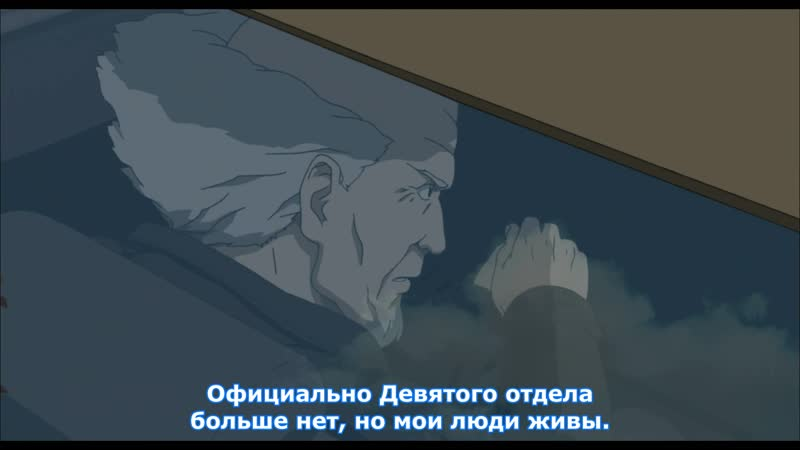 [MedusaSub] Ghost in the Shell: Stand Alone Complex | Призрак в Доспехах: Синдром Одиночки – 25 серия – русские субтитры