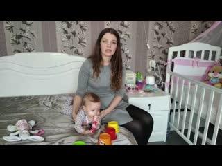 Виталина с мамой просят о помощи