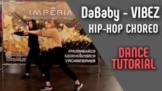 DaBaby - VIBEZ (HIP-HOP choreo tutorial)