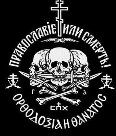 Mreza balkanska balkanfox -0 drustvena FriendBook ~