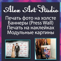 Личная фотография Александра Портретова ВКонтакте