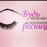 Садыкова Лена