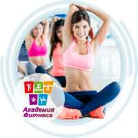 Логотип Академия Фитнеса - сеть фитнес клубов в Туле