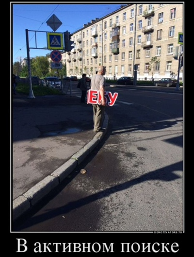 Вася Хук