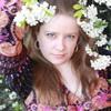 Darya Soboleva