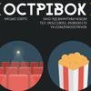 Kino-Pid-Vidkritim-Nebom Ostrivok