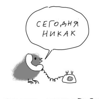 Дмитрий Филько
