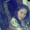 Омарова Аля