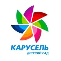 Детский-Сад Карусель