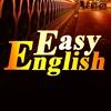 Easy English   Английский Легко