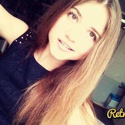 Алина Артеева