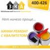 Zabaykalsky Kvalitet-Arkhitektura