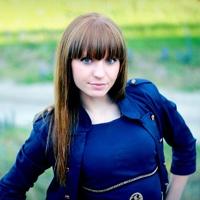 Личная фотография Анастасии Морозовой